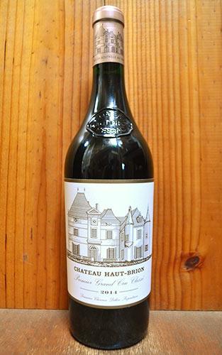 シャトー オー ブリオン 2014 プルミエ グラン クリュ クラッセ 格付第一級 フランス ボルドー グラーヴ AOCぺサック レオニャン ワイン 赤ワイン 辛口 フルボディ 750ml (オー・ブリオン)Chateau Haut-Brion [2013] 1er Grand Cru Classe du Graves