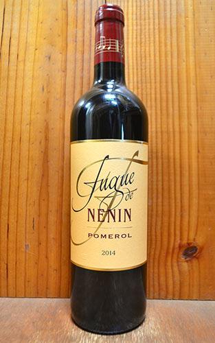 フューグ ド ネナン 2014 AOCポムロール (シャトー レオヴィル ラスカーズのドゥロン家元詰) (シャトー ネナンのセカンドラベル) 赤ワイン ワイン 辛口 フルボディ 750ml