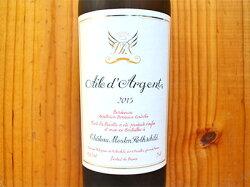 エール ダルジャン 2015 メドック格付第一級 シャトー ムートン ロートシルト 白ワイン ワイン 辛口 750mlAile d'Argent [2015] Chateau Mouton Rothschild AOC Bordeaux Blanc