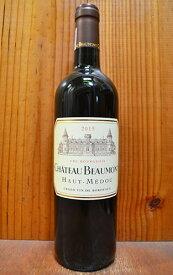 シャトー ボーモン 2015 フランス ボルドー オー メドック AOCオー メドック 赤ワイン ワイン 辛口 フルボディ 750ml (シャトー・ボーモン)Chateau Beaumont [2015] AOC Haut Medoc