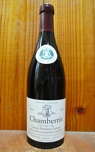 【3本以上ご購入で送料・代引無料】シャンベルタン グラン クリュ 特級 キュヴェ エリティエ ラトゥール 2007 ドメーヌ ルイ ラトゥール 赤ワイン ワイン 辛口 フルボディ 750ml (ルイ・ラトゥール)