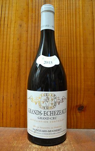 グラン エシェゾー グラン クリュ 特級 2015 ドメーヌ モンジャール ミュニュレ 赤ワイン ワイン 辛口 フルボディ 750ml (モンジャール・ミュニュレ)Grands-Echezeaux Grand Cru [2015] Domaine Mongeard Mugneret
