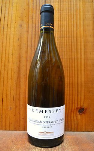 シャサーニュ モンラッシェ プルミエ クリュ 一級 モルジョ ブラン 1999 ドゥメセ 白ワイン ワイン 辛口 750mlChassagne Montrachet 1er Cru Morgeot Blanc [1999] Demessey AOC Chassagne Montrachet 1er Cru