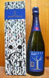 【6本以上ご購入で送料・代引無料】【ギフト箱入り】アンリ ジロー シャンパーニュ エスプリ ナチュール ブリュット アンリ ジロー家 AOCシャンパーニュ 箱付 泡 シャンパン 750ml Henri Giraud Champagne Esprit Nature Brut AOC Champagne WA92(WA244号)