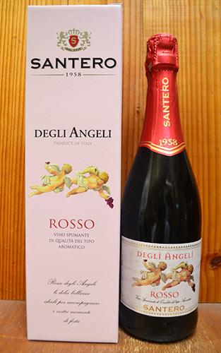 【箱入】天使のロッソ サンテロ スプマンテ 赤 甘口 泡 スパークリング 750ml 箱付 ギフトDEGLI ANGELI SANTERO ROSSO Spumante Sparkling Wine Santero F.lli & C.S.p.a