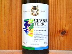 チンクエ テッレ ビアンコ 2016 (リグーリアの農業協同組合) 白ワイン ワイン 辛口 750mlCINQUE TERRE vendemmia [2016] DOC Cinque Terre Ag. Coop (Azioni Rimaggiore)