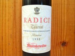 タウラージ ラディーチ リゼルヴァ 1998 マストロヴェラルディーノ DOCGタウラージ リゼルヴァ 赤ワイン ワイン 辛口 フルボディ 750ml イタリア カンパーニャ 正規品 (タウラージ・ラディーチ・リゼルヴァ)