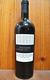 【6本以上ご購入で送料 代引無料】コレッツィオーネ チンクアンタ+4 N.V カンティーネ サン マルツァーノ 重厚ボトル(イタリア・赤ワイン プーリア サレント)Collezione 50 San Marzano Vini S.P.A Salento IGT