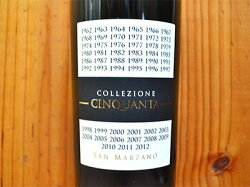 【6本以上ご購入で送料・代引無料】コレッツィオーネ チンクアンタ+3 N.V カンティーネ サン マルツァーノ 重厚ボトル ベルリン ワイン トロフィーでゴールドメダル イタリア プーリア サレント 赤ワイン ワイン 辛口 フルボディ 750ml