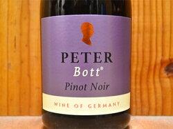 ペーター ボット ピノ ノワール Q.b.A トロッケン ラインヘッセン 2016 赤ワイン ワイン 辛口 ミディアムボディ 750mlPETER BOTT Pinot Noir Rheinhessen [2016] Q.b.A Trocken Weinkellerei Einig z.z 13%