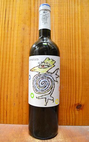 【6本以上ご購入で送料無料】コモロコ 2016 D.O.フミーリャ (モナストレル100%) オロワインズ (ジル家元詰)・ ワイン王国 満点5つ星 Top of Top (5つ星の中の5つ星)獲得 正規品 スペイン 赤ワイン ワイン 辛口 ミディアムボディ 750ml