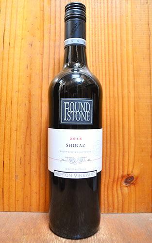 ファウンド・ストーン・シラーズ[2016]年・バートン・ヴィンヤーズFound Stone Shiraz [2016] Berton Vineyards Pty Ltd