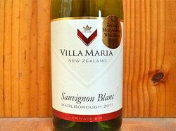 ヴィラ マリア プライベート ビン マルボロウ ソーヴィニヨン ブラン 2018 ニュージーランド 白ワイン 辛口 750ml