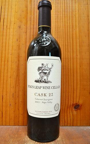 スタッグスリープ ワイン セラーズ カベルネ ソーヴィニヨン カスク (CASK) 23 2013 (ワインメーカー ニッキ プリュス) 正規 アメリカ合衆国 カリフォルニア ナパ ヴァレー ワイン 赤ワイン 辛口 フルボディ 750ml (スタッグスリープ・ワイン・セラーズ)