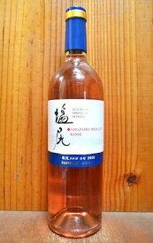 塩尻メルロ ロゼ 2016 サントリー 塩尻ワイナリーシリーズ ロゼワイン ワイン 辛口 750mlSHIOJIRI Merlot Rose [2016] Shiojili Winery Series 【日本ワイン】