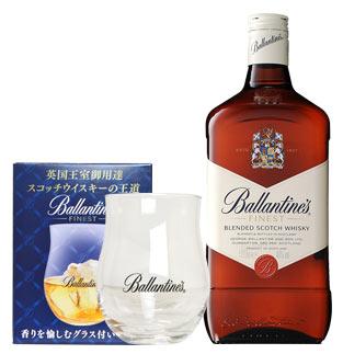【グラス付 1750ml 正規品】バランタイン ファイネスト オリジナルグラス付 正規品 ブレンデット スコッチ ウイスキー 1750ml 40% ハードリカー