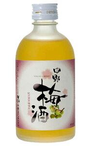 中野梅酒 (300ml) 本格梅酒 健康食前酒 紀州の梅酒 梅飲料