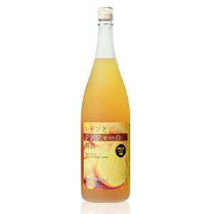 レモンとジンジャーの梅酒 1800ml 1.8L ジンジャー梅酒シリーズ 健康食前酒 紀州の梅酒 梅飲料