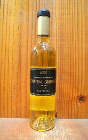 シャトー ギロー 2009 AOCソーテルヌ プルミエ クリュ クラッセ 格付第一級 ハーフサイズ 白ワイン ワイン 極甘口 375ml (シャトー・ギロー)Chateau Guiraud 2009 AOC Sauternes 1er Grand Cru Classe du Sauternes en 1855