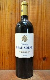 シャトー ボー ソレイユ 2012 赤ワイン ワイン 辛口 フルボディ 750mlChateau Beau Soleil [2012] AOC Pomerol (Thierry RUSTMANN)
