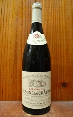 ボーヌ プルミエ クリュ 一級 ボーヌ デュ シャトー ルージュ 2015 ドメーヌ ブシャール ペール エ フィス正規 赤ワイン ワイン 辛口 フルボディ 750mlBeaune 1er Cru Beaune du Chateau Rouge [2015] Domaine Bouchard Pere & Fils AOC Beaune 1er Cru