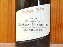 シャサーニュ モンラッシェ プルミエ クリュ 一級 レ シュヌヴォット 2014 ドメーヌ フィリップ コラン 白ワイン ワイン 辛口 750mlChassagne Montrachet Premier Cru Les Chenevottes Blanc [2014] Domaine Philippe Colin AOC Chassagne Montrachet 1er Cru