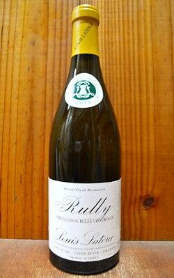 リュリー ブラン 2015 セラー出し ルイ ラトゥール社 AOC リュリー ブラン 正規 フランス ブルゴーニュ ワイン 白ワイン 辛口 750ml (リュリー・ブラン)Rully Blanc [2015] Louis Latour AOC Rully Blanc