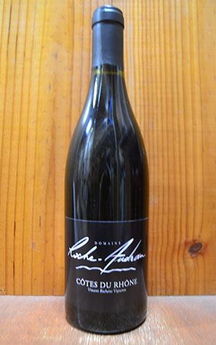 コート デュ ローヌ 2015 ドメーヌ ロシュ オードラン 自然派ビオディナミ 正規 赤ワイン ワイン 辛口 フルボディ 750mlCotes du Rhone [2015] Domaine Roche Audran AOC Cotes du Rhone (Vincent Rochette Vigneron 14%)