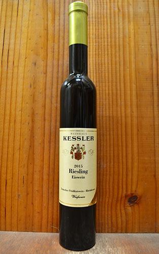 ケスラー ツィンク リースリング アイスワイン (アイスヴァイン) 2015 リースリング種100% ケスラー ツィンク家 高級アイスワイン 極甘口 デザートワイン ドイツ ラインヘッセン 8.5% 白ワイン ワイン 375mlKESSLER ZINK Riesling Eiswein [2015] Riesling 100% 8.5%