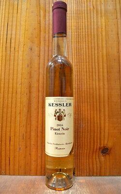 ケスラー ツィンク ピノ ノワール アイスワイン (アイスヴァイン) ロゼ 2016 ワイン ロゼ 極甘口 ケスラー ツィンク家 ドイツ ラインヘッセン 375ml (ケスラー・ツィンク・ピノ・ノワール・アイスワイン)Kessler Zink Pinot Noir Rose Ice Wine [2016]