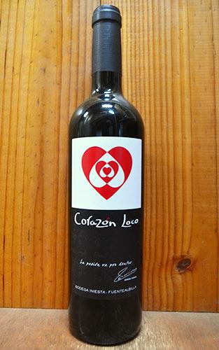 イニエスタ コラソン ロコ ティント 2017 ボデガ イニエスタ コラソン ロコ元詰 アンドレス イニエスタ本人のクレジット入り 赤ワイン ワイン 辛口 ミディアムボディ 750mlIniesta Crazon Loco Tinto [2017] Bodegas Iniesta