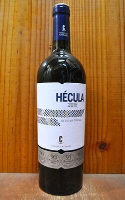 ヘクラ 2015 ボデガス カスターニョ ヘクラ ムルシア イエクラ スペイン 赤ワイン 辛口 フルボディ 750mlCASTANO HECULA [2015] BODEGAS CASTANO