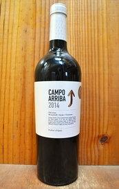 カンポ アリーバ オールド ヴァイン 2014 バラオンダ D.Oイエクラ スペイン 赤ワイン ワイン 辛口 フルボディ 750ml (カンポ・アリーバ・オールド・ヴァイン)CAMPO ARRIBA Old Vines [2014] barahonda D.O YEcla