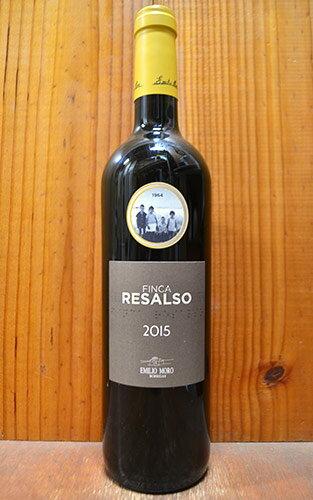エミリオ モロ フィンカ レサルソ 2015 ボデガス エミリオ モロ元詰 D.O.リベラ デル ドゥエロ スペイン 赤ワイン ワイン 辛口 フルボディ 750ml (エミリオ・モロ・フィンカ・レサルソ)Emilio Moro Finca Resalso [2015] Bodegas Emilio Moro Ribera del Duero