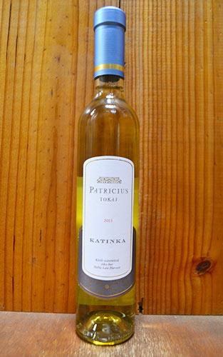 トカイ フルミント レイト ハーベスト カティンカ 2015 パトリシウス ハンガリー DHCトカイ 白ワイン ワイン 極甘口 375ml (トカイ・フルミント・レイト・ハーベスト・カティンカ)PATRICIUS Katinka Tokaji Furmint Late Harvest [2015]
