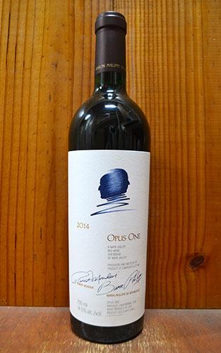 オーパス ワン 2014 ロバート モンダヴィ&バロン フィリピーヌ ド ロートシルト家 アメリカ カリフォルニア ナパ ヴァレー ワイン 赤ワイン 辛口 フルボディ 750ml (オーパス・ワン)