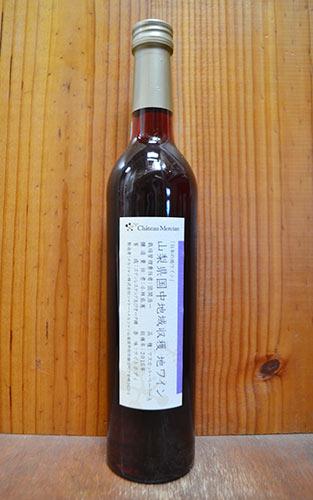 「日本の地ワイン」山梨県国中地域収穫地ワイン・マスカット・ベリーA(赤)[2015]年Japanese Local Wine HOSAKA Muscat Bailey A