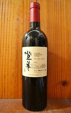 登美 赤 2013 登美の丘ワイナリー インターナショナル ワイン チャレンジで金賞&部門最高賞受賞 日本ワイン 赤ワイン ワイン 辛口 フルボディ 750mlTOMI AKA [2013] Suntory Tomi No Oka Winery