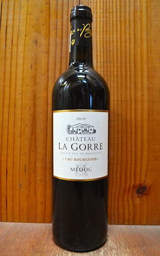 【6本以上ご購入で送料・代引無料】シャトー ラ ゴレ 2010 フランス ボルドー メドック AOCメドック クリュ ブルジョワ シャトー元詰 ワイン 赤ワイン 辛口 フルボディ 750ml (シャトー・ラ・ゴレ)Chateau LA GORRE [2010] AOC Medoc Cru Bourgeois