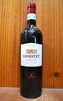 二內斯特公司波爾多紅色2015正規的紅葡萄酒辣味的媒介身體750ml GINESTET Bordeaux Rouge[2015]AOC Bordeaux