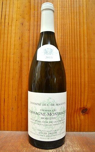 シャサーニュ モンラッシェ ブラン プルミエ クリュ モルジョ クロ ド ラ シャペル 2015 ドメーヌ ルイ ジャド 正規 白ワイン ワイン 辛口 750ml (デュック ド マジェンタ)Chassagne Montrachet 1er Cru Morgeot Monopole Clos de la Chapelle Blanc