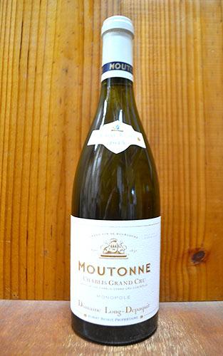 【3本以上ご購入で送料・代引無料】シャブリ グラン クリュ 特級 ラ ムートンヌ (モノポール) 2015 ドメーヌ ロン デパキ 正規 白ワイン ワイン 辛口 750mlChablis Grand Cru Moutonne [2015] Domaine Long-Depaquit AOC Chablis Grand Cru