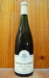 コトー デュ レイヨン 1969 シャトー デュ ブルイユ AOCコトー デュ レイヨン シャトー元詰 リファ—コンテナ輸送 フランス ロワール 極甘口 白ワイン ワイン 750ml (コトー・デュ・レイヨン)Coteaux du Layon [1969] Chateau du Breuil AOC Coteaux du Layon