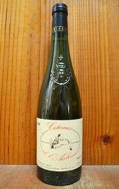 コトー ド ローバンス ムーラン ド バブリュ 1983 ドメーヌ ド バブリュ フランス ロワール 白ワイン ワイン 甘口 750mlCoteaux de l'Aubance Moulin de Bablut [1983] Domaine de Bablut (Brissac) AOC Coteaux de l'Aubance