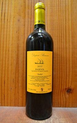 【正規品】バンドール キュヴェ インディア 2015 デュペレ バレラ AOC バンドール フランス プロヴァンス 赤ワイン ワイン 辛口 フルボディ 750mlBandol Cuvee India [2015] Dupere Barrera AOC Bandol