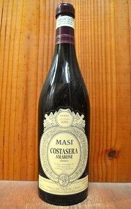 マァジ アマローネ デッラ ヴァルポリチェッラ クラッシコ コスタセラ 2006 マァジ社 正規 赤ワイン ワイン 辛口 フルボディ 750mlAmarone della Valpolicella Classico Costasera [2006] MASI DOCG Amarone della Valpoli