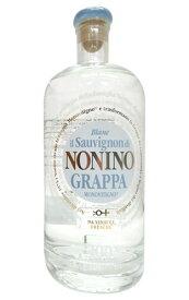 ノニーノ グラッパ モノヴィティーニョ ソーヴィニヨン ブラン ブランデー ハードリカー 700mlNONINO GRAPPA Monovitigno Sauvignon Blanc (Distillata con Metodo ARTIGIANALE 100%)