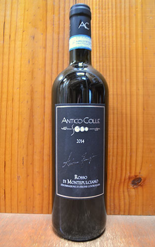 ロッソ ディ モンテプルチアーノ 2014 アンティコ コーレ元詰 赤ワイン 750ml