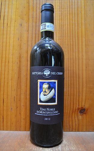 ヴィーノ ノービレ ディ モンテプルチアーノ 2012 ファットリア デル チェッロ元詰 サンジョヴェーゼ種100% イタリア 赤ワイン ワイン 辛口 フルボディ 750ml (ヴィーノ・ノービレ・ディ・モンテプルチアーノ)Vino Nobile di Montepulciano [2012]