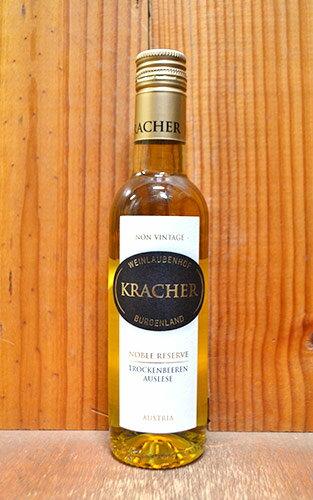 クラッハー トロッケンベーレンアウスレーゼ N.V 187ml ヴァイングート アロイス クラッハー元詰 正規 ワイン 白ワイン 貴腐ワイン 極甘口 オーストリア ブルゲンラントKRACHER Noble Reserve Trockenbeeren Auslese N.V
